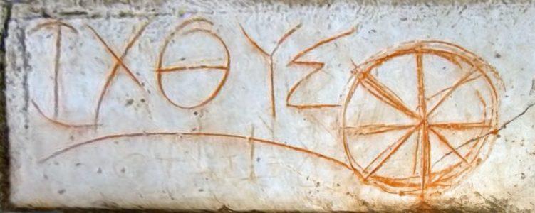 Ephesus_IchthysCrop