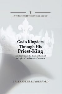 God's Kingdom Cover Thumbnail