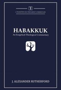 Habakkuk Commentary Thumbnail