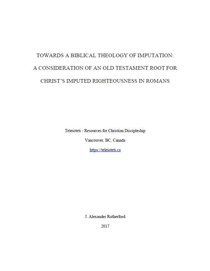 Towards a Biblical Theology of Imputation Cover