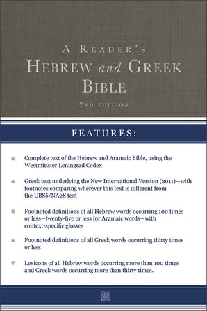 A Reader's Hebrew and Greek Bible cover