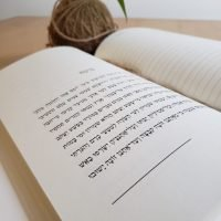 A Journal for the Hebrew Scriptures